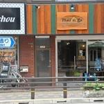 アウトドア道具のリユース:マウンガ吉祥寺店
