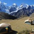 ペルー・アンデス:ブランカ山群のワラスから、秘境ワイワッシュ山群へ