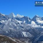 ネパール・エベレスト街道トレッキング専用ページを開設