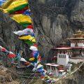 ブータン旅行:ヒマラヤ展望と大祭ツェチュ