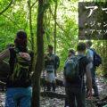 ペルー・アマゾン旅行:ジャングルロッジ滞在、アマゾンクルーズ