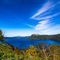 """【北海道・摩周岳】""""摩周ブルー""""青い摩周湖を望む登山"""
