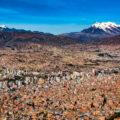 ボリビア/「南米大陸の幻想風景」写真展:撮影エリア紹介④
