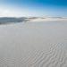 風紋と砂丘の幻想:白い水晶のレンソイス砂漠と風の贈り物